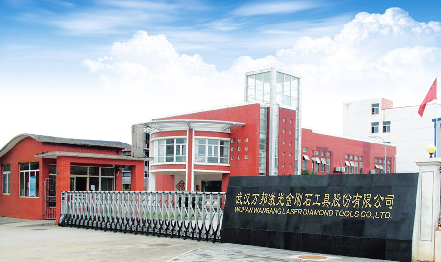WUHAN WAN BANG LASER DIAMOND TOOLS CO.,LTD